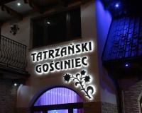 Tatrzański Gościniec