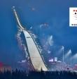 Puchar Świata w skokach narciarskich Zakopane 2015